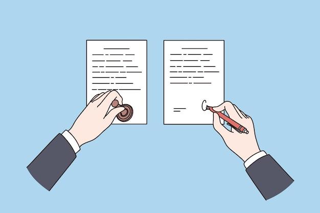 文書コンセプトの公式公証