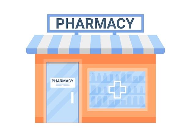 오프라인 약국 상점 건물 외부 지불 백신 및 건강을 위한 약품