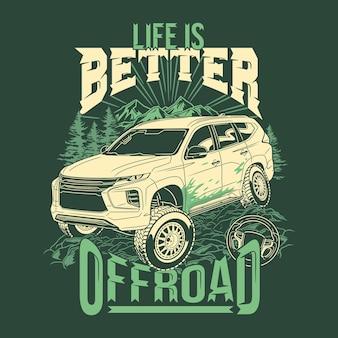 인생은 오프로드가 더 낫다는 오프로드 인용문