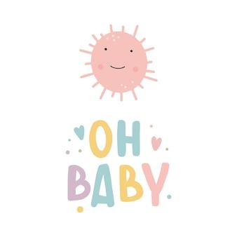 ああ赤ちゃんの心に強く訴えるレタリングカードと太陽かわいいプリントカードの招待状の幼稚園に最適