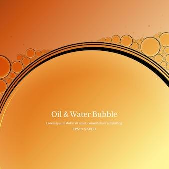 기름 물 표면 추상적 인 배경에 삭제합니다.