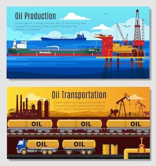 石油産業の水平方向のバナー
