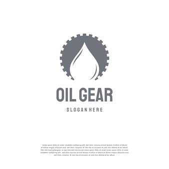 석유 산업 로고 디자인 개념 벡터, 오일 기어 기계 로고 템플릿 기호