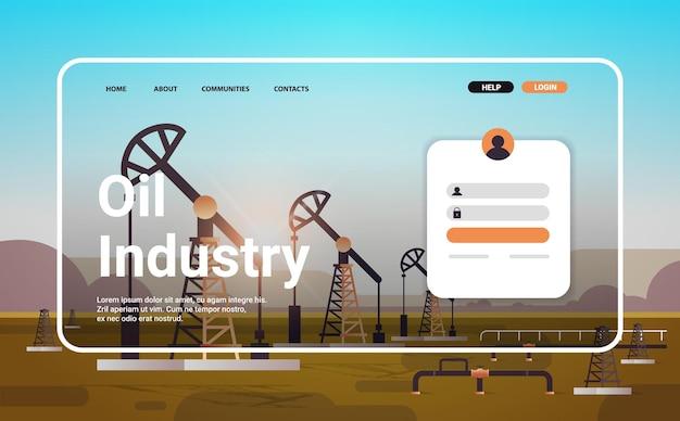 석유 산업 웹 사이트 방문 페이지 템플릿 펌프 잭 배럴 석유 생산 개념 수평 복사 공간 벡터 일러스트 레이 션