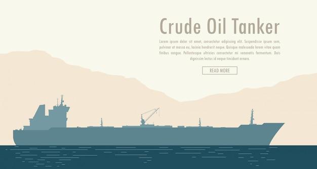 Нефтяной танкер. векторная иллюстрация