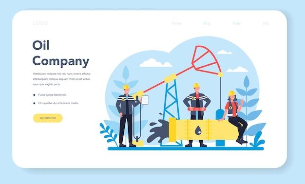 石油会社および石油業界のwebバナーまたはランディングページ。地球の腸から原油を抽出するポンプジャック。石油生産とビジネス。