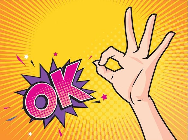 Ok hand sign мультфильм стиль комиксов