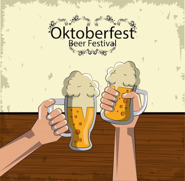 Oktober beer festival