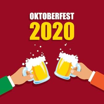 Октоберфест 2020. ура кружки пива. осенние каникулы. векторные иллюстрации изолированные