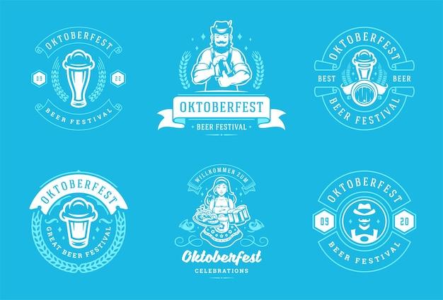 Значки и этикетки октоберфест набор старинных типографских векторных шаблонов дизайна.