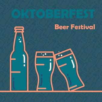옥토버페스트 배너. 맥주 축제는 배지, 스티커, 포스터 및 인쇄, 티셔츠, 의류를 위한 세련된 디자인 요소입니다. 벡터