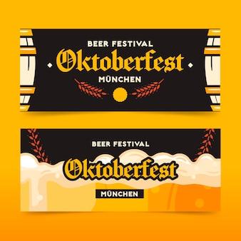 Oktoberfest banners template