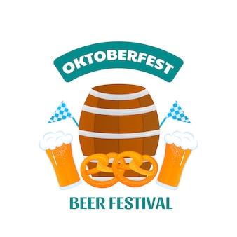 Октоберфест - баварский фестиваль. баннер с пивным бочонком и кренделем.