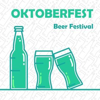 Oktoberfest beer banner