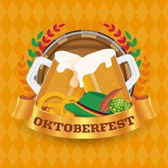 オクトーバーフェストビール祭りの背景概念