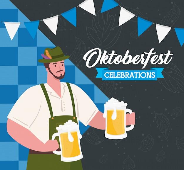 Празднование фестиваля пива октоберфест и человек в традиционной одежде с банками пива векторная иллюстрация дизайн