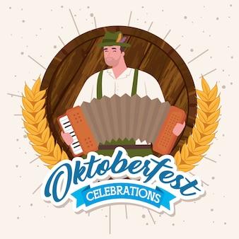 Празднование фестиваля пива октоберфест и человек с аккордеоном, векторные иллюстрации