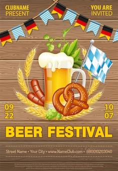 옥토버페스트 맥주 축제 축하 포스터에는 배럴, 라거 맥주 한 잔, 보리, 홉, 프레즐, 소시지, 리본이 있습니다. 나무 질감 배경 벡터 일러스트 레이 션