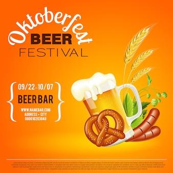 Oktoberfest beer festival celebration poster with glass of lager beer, barley, pretzels, sausages and hops. vector illustration
