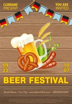 Плакат празднования фестиваля пива октоберфест с бокалом светлого пива, ячменем, хмелем, кренделями и колбасами.
