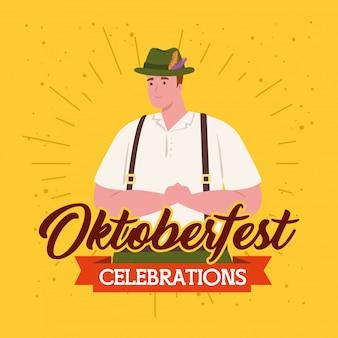 Празднование фестиваля пива октоберфест с человеком в одежде традиционный дизайн векторной иллюстрации