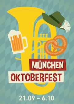 Oktoberfest, beer festival flyer