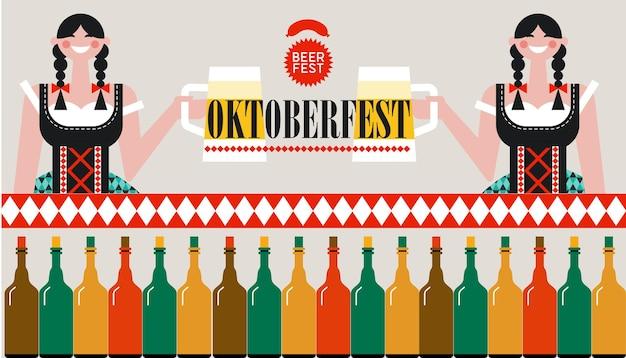 Oktoberfest beer festival in germany german brunette girls in national costumes with beer mugs