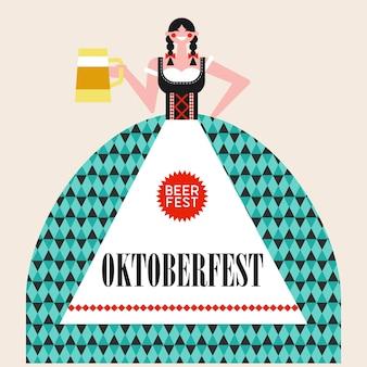 독일 옥토버페스트 맥주 축제 맥주잔을 들고 국가 의상을 입은 독일 갈색 머리 소녀