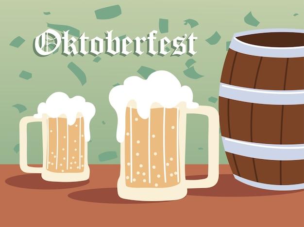 Октоберфест пивные бокалы и дизайн бочки, тема фестиваля и празднования германии