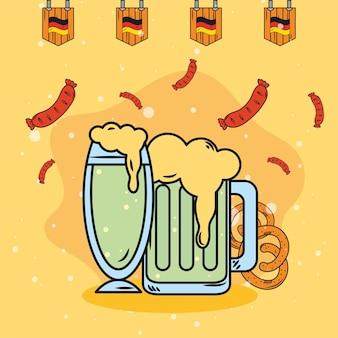 옥토버페스트 맥주와 음식