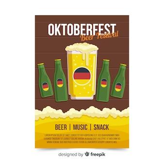 Oktoberfest brochure