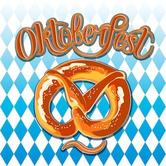 Празднование праздника октоберфест с кренделью и флагом баварии