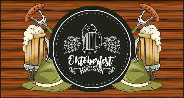 Oktoberfest celebration, beer festival design