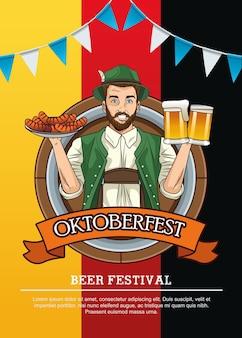 ビールとソーセージを持ち上げるドイツ人とオクトーバーフェストのお祝いカード
