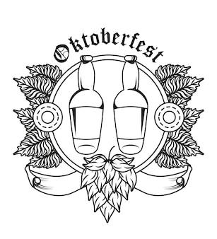 Плакат фестиваля празднования октоберфеста с пивными бутылками.