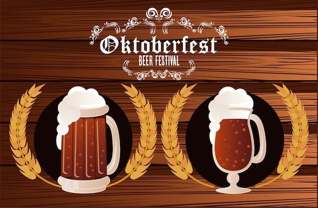 Плакат фестиваля празднования октоберфеста с кружкой пива и стаканом.