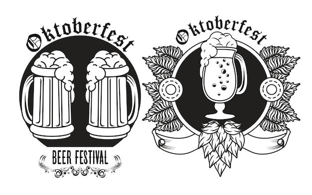 ビール瓶とカップのオクトーバーフェストお祝い祭ポスター。