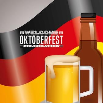 Oktoberfest celebration illustration, beer festival
