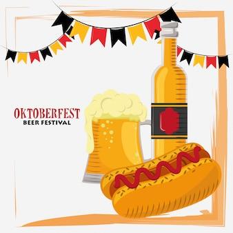 Праздник октоберфест с пивом и хот-догом