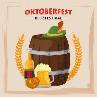 Праздник октоберфест с бочкой пива и шляпой
