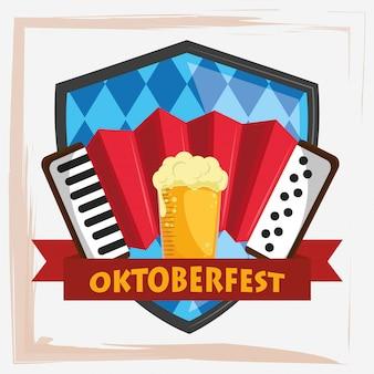 Oktoberfest celebration with beer jar and accordion