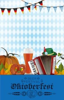 オクトーバーフェストのデザイン。あなたのテキストのための無料のスペースで秋のビール祭りの背景。
