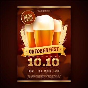 Oktoberfest event poster template