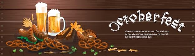Oktoberfest festival banner