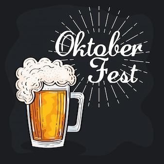Oktoberfest festival celebration with jar beer