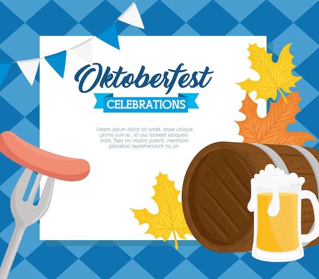 Празднование фестиваля октоберфест с деревянной бочкой, пивной банкой и колбасой