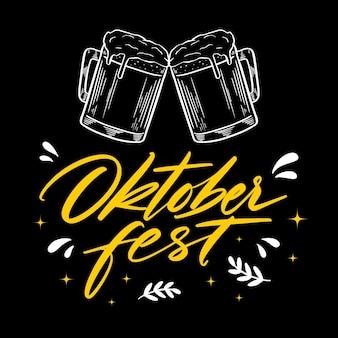 Октоберфест фестиваль надписи