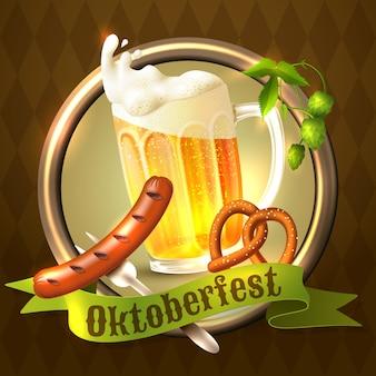 Oktoberfest festival realistic illustration