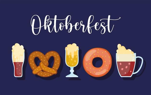 Фестиваль октоберфест, набор иконок, пивной крендель и пончик, традиционная иллюстрация празднования германии