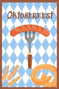 オクトーバーフェストのお祝いのバナーの背景ソーセージと小麦のデコラトインとプレッツェルのフォークベクトル